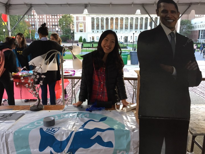 Brianna Yang - Columbia Democrats