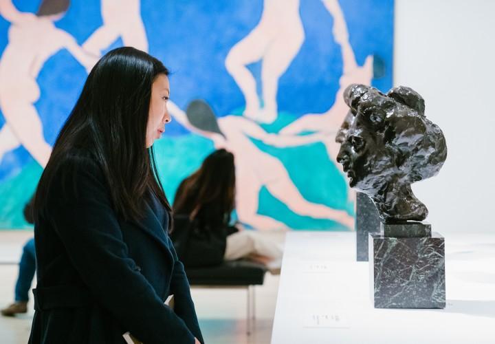 Brianna Yang - MoMA